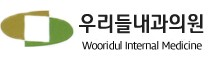 Wooridul Internal Medicine Hospital Oncotherm Partner