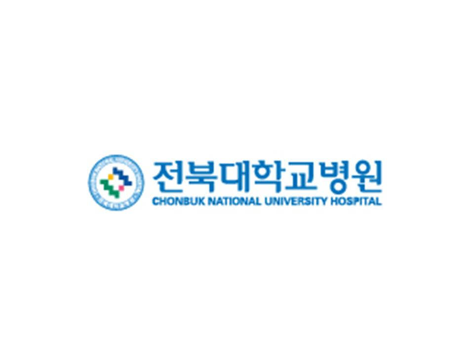 Chonbuk National University Hospital- Oncotherm Partner