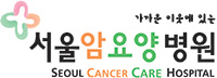 Seoul Cancer Care Hospital Oncotherm Partner