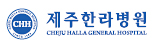 Cheju Halla General Hospital- Oncothermia Partner