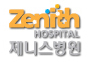 Zenith Hospital Oncotherm Partner