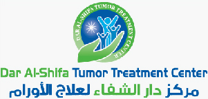 Dar Al-shifa Tumor Treatment Center-Oncotherm Partner