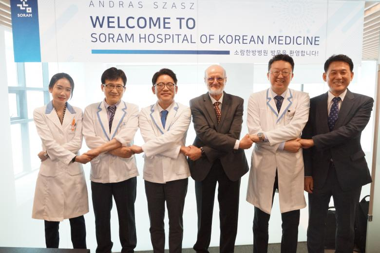 Visit of the SORAM Clinic